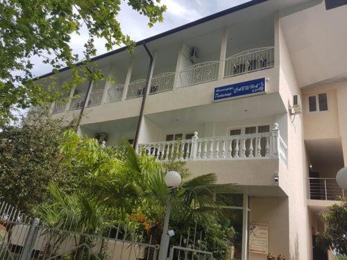 Мини-отель Сабина Гагра