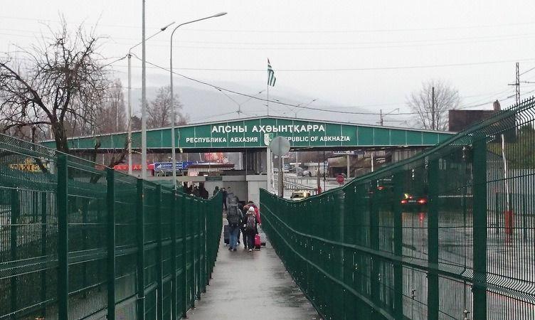 Пересечение границы с Абхазией
