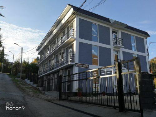 Отель Mirraflores в Новом Афоне
