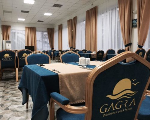 ресторан WELLNESS Park Hotel GAGRA