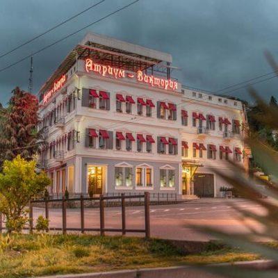 Атриум-Виктория отель город Сухум