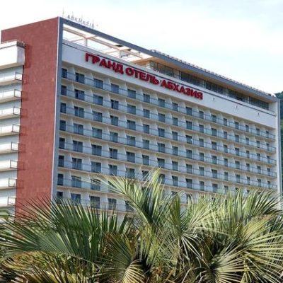 Гранд отель Абхазия в Гаграх